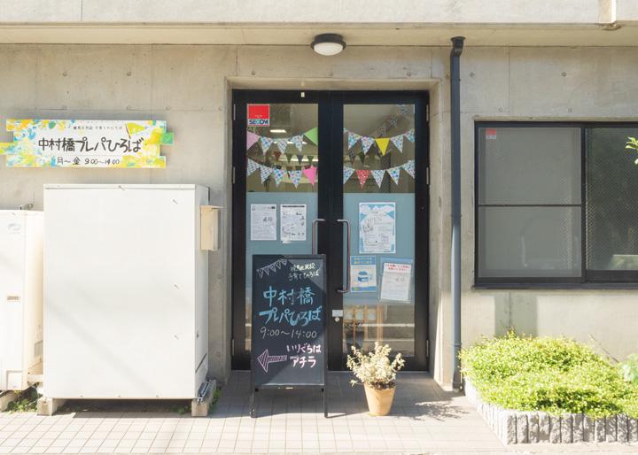 nakamura_hiroba01
