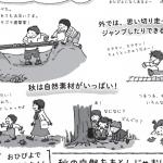 おひぴよ通信vol.13